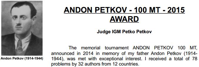 award-apetkov-100mt-ann