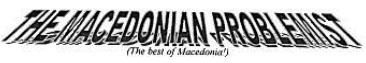 macedonian-problemist