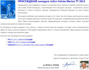 award-marine-ann-ru