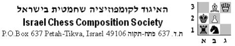 israel-ccs