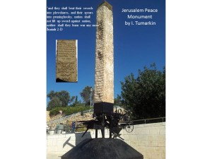 jerusalem Peace Monument