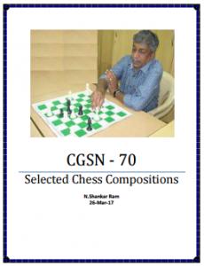 cgsn70-ann